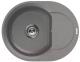 Мойка кухонная Elleci Easy Round 600 Titanium M73 / LMYR6073 -
