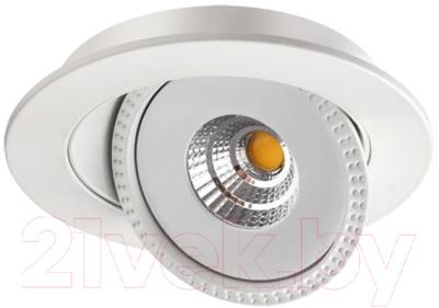 Точечный светильник Novotech Gesso 357576