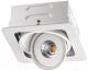 Точечный светильник Novotech Gesso 357577 -