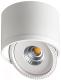 Точечный светильник Novotech Gesso 357583 -