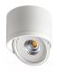 Точечный светильник Novotech Gesso 357584 -