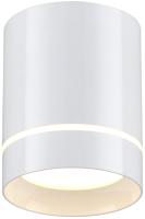 Точечный светильник Novotech Arum 357684 -