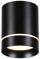 Точечный светильник Novotech Arum 357685 -