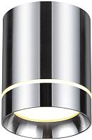 Точечный светильник Novotech Arum 357686 -