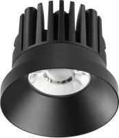Точечный светильник Novotech Metis 357586 -