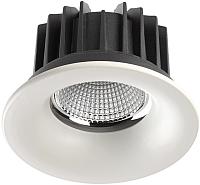 Точечный светильник Novotech Drum 357602 -