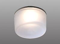 Точечный светильник Novotech Aqua 369277 -
