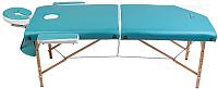 Массажный стол Casada W-2-13 CMK-404 -