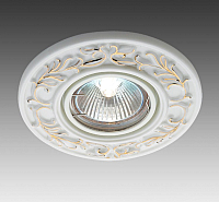 Точечный светильник Novotech Farfor 369869 -
