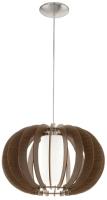 Потолочный светильник Eglo Stellato 3 95591 -