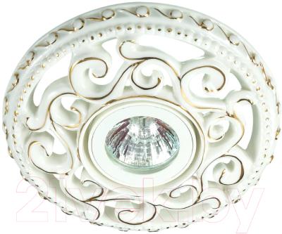 Точечный светильник Novotech Ola 370198 встраиваемый светильник novotech ola 370198
