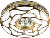 Точечный светильник Novotech Pattern 370213 -