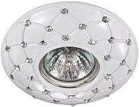 Точечный светильник Novotech Pattern 370129 -