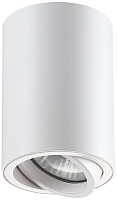 Точечный светильник Novotech 370397 -
