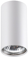 Точечный светильник Novotech Pipe 370399 -