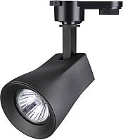 Трековый светильник Novotech Pipe 370405 -
