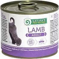 Корм для собак Nature's Protection Adult Lamb / KIK24517 (200г) -