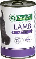 Корм для собак Nature's Protection Adult Lamb / KIK24628 (400г) -