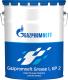 Смазка Gazpromneft Grease L EP 2 / 2389906739 (18кг) -