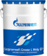 Смазка Gazpromneft Grease L Moly EP 2 / 2389906758 (18кг) -