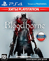 Игра для игровой консоли Sony PS4 Bloodborne: Порождение крови. Хиты PlayStation -