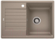 Мойка кухонная Blanco Zia 45 S Compact / 524728 -