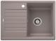 Мойка кухонная Blanco Zia 45 S Compact / 524723 -