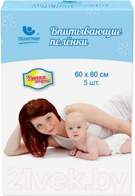 Набор пеленок одноразовых детских, 3 шт. Пелигрин Умная покупка 60x60