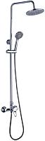 Душевая система Rossinka Silvermix B35-45 -