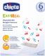 Слюнявчики одноразовые Chicco 6м+ (40шт) -