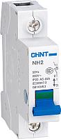 Выключатель нагрузки Chint NH2-125 1P 63A -