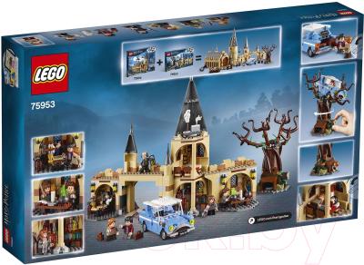 Конструктор Lego Harry Potter Гремучая ива 75953