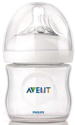 Набор бутылочек для кормления Philips AVENT Natural SCF690/27 (2шт, 125мл)