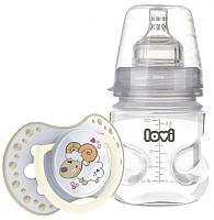 Бутылочка для кормления Lovi C пустышкой / 0/120 (150мл) -