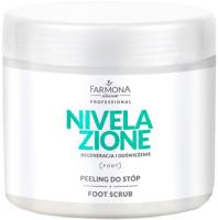 Скраб для ног Farmona Professional Nivelazione (500мл) -