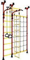 Детский спортивный комплекс Kampfer Gridline Ceiling (красный/желтый) -