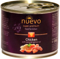 Корм для кошек Nuevo Adult Chicken / 95104 (200г) -