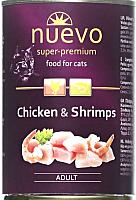 Корм для кошек Nuevo Chicken & Shrimps / 95108 (400г) -