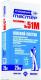Клей для теплоизоляционных плит Тайфун Мастер №51М (25кг) -