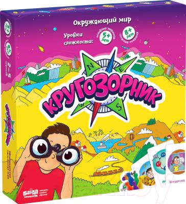 Настольная игра Банда Умников Кругозорник / 249392