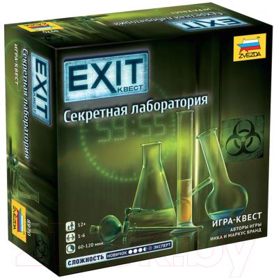 Настольная игра Звезда Exit-Квест. Секретная лаборатория