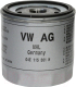 Масляный фильтр VAG 04E115561H -