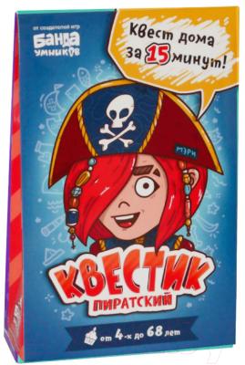 Настольная игра Банда Умников Квестик пиратский. Мэри / 249132