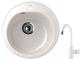 Мойка кухонная Berge BG-5200 + смеситель GR-3505 (белый/артик) -