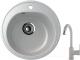 Мойка кухонная Berge BG-5200 + смеситель GR-3505 (серый/базальт) -