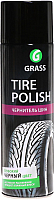Полироль для шин Grass Tire Polish / 700670 (650мл) -