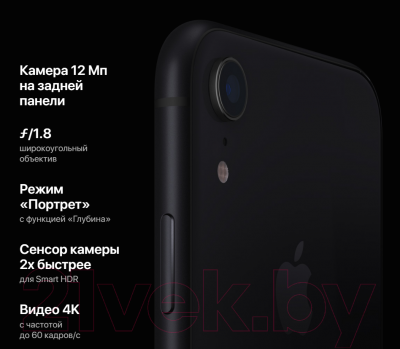 Смартфон Apple iPhone XR 128GB (PRODUCT)RED / MRYE2