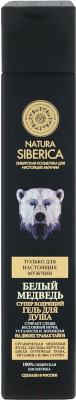 Гель для душа Natura Siberica Men белый медведь бодрящий