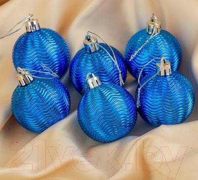 Набор шаров новогодних Зимнее волшебство Волна / 3505670