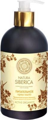 Мыло жидкое Natura Siberica Питательное